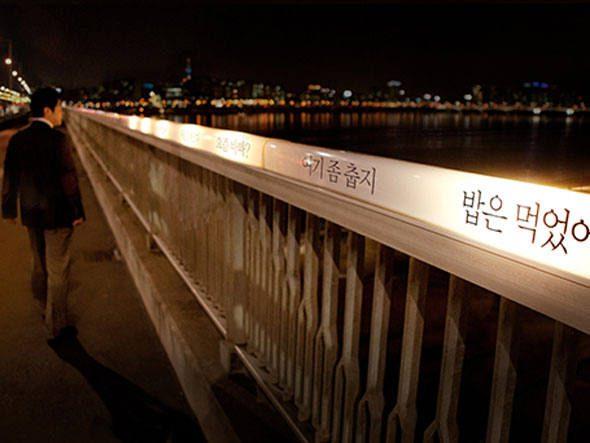 size_590_Cheil_Bridge_Of_Life_2